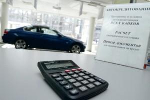 софинансирования автокредита