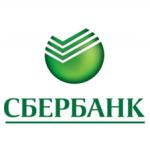Сбербанк — проценты по кредитам в 2014 году