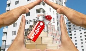 Кредит на строительство жилья 2014