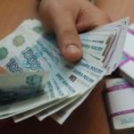 Где можно быстро оформить кредит наличными: обзор банков