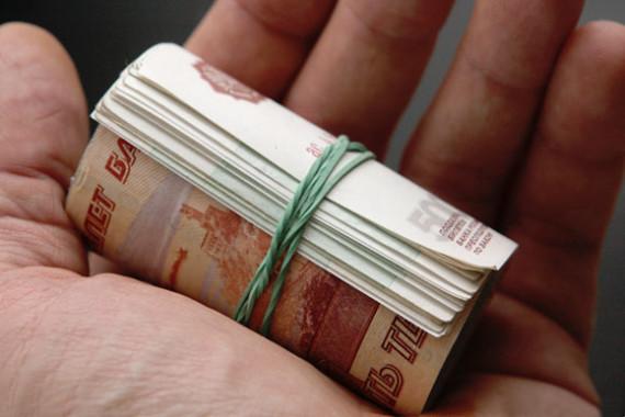 Займ денег семей онлайн займ без посещения офиса