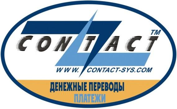 kontakt3