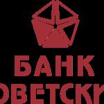 Как взять кредит наличными или оформить заявку онлайн в банке «Советский»