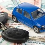 Предложения по автокредитованию 2015 года