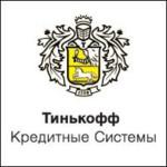 Особенности и кредитные карты банка Тинькофф Кредитные системы