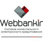Как оформить займ Webbankir