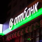 ОТП-банк — условия рефинансирования кредитов