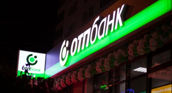 Оформление кредита наличными в Контакт Банке
