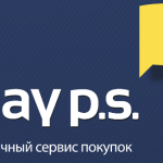 Pay p s — займы онлайн, преимущества и оформление