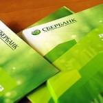Условия Сбербанка по лизингу оборудования для малого бизнеса