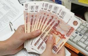 Взять кредит без справок и доходов