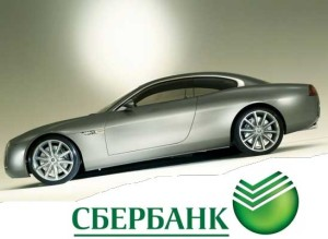 avto-sb