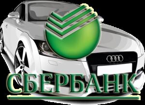 avto-sb2