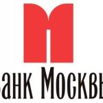 Условия получения и возможности кредитных карт Банка Москвы