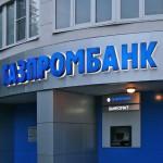 Кредиты малому бизнесу от Газпромбанка