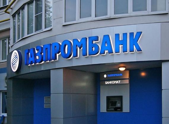 gazprom3