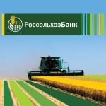 Особенности и условия автокредита в Россельхозбанке