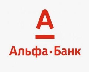 avtokredit-alfabank2