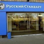 Условия по кредитным картам от банка Русский стандарт