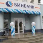 Условия по кредитным картам Бинбанка