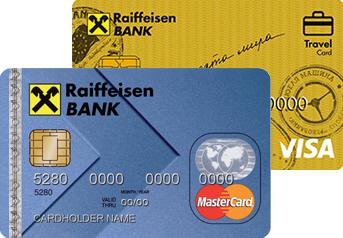Кредитная карта Райффайзенбанка - требования и тарифы
