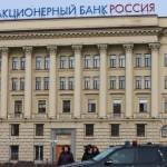 Условия ипотеки в банке Россия