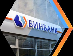 rp_binbank1-300x232.png