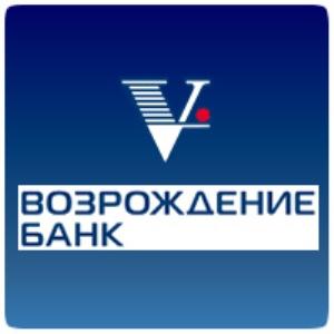 Изображение - Рефинансирование кредитов в банке возрождение vozro