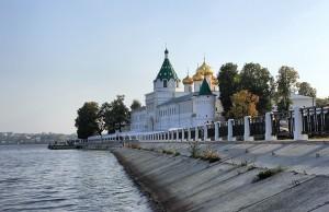 kostrom
