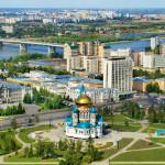 Где в Омске получить микрозайм?