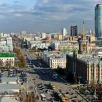 Куда обращаться за микрозаймом в Екатеринбурге?