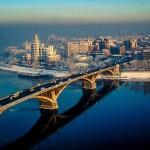 Куда обратиться за микрозаймом в Иркутске